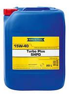 Ravenol Turbo plus SHPD SAE15W-40 кан.20л для дизельних двигунів вантажних автомобілів., фото 1