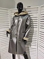Пальто Imperial