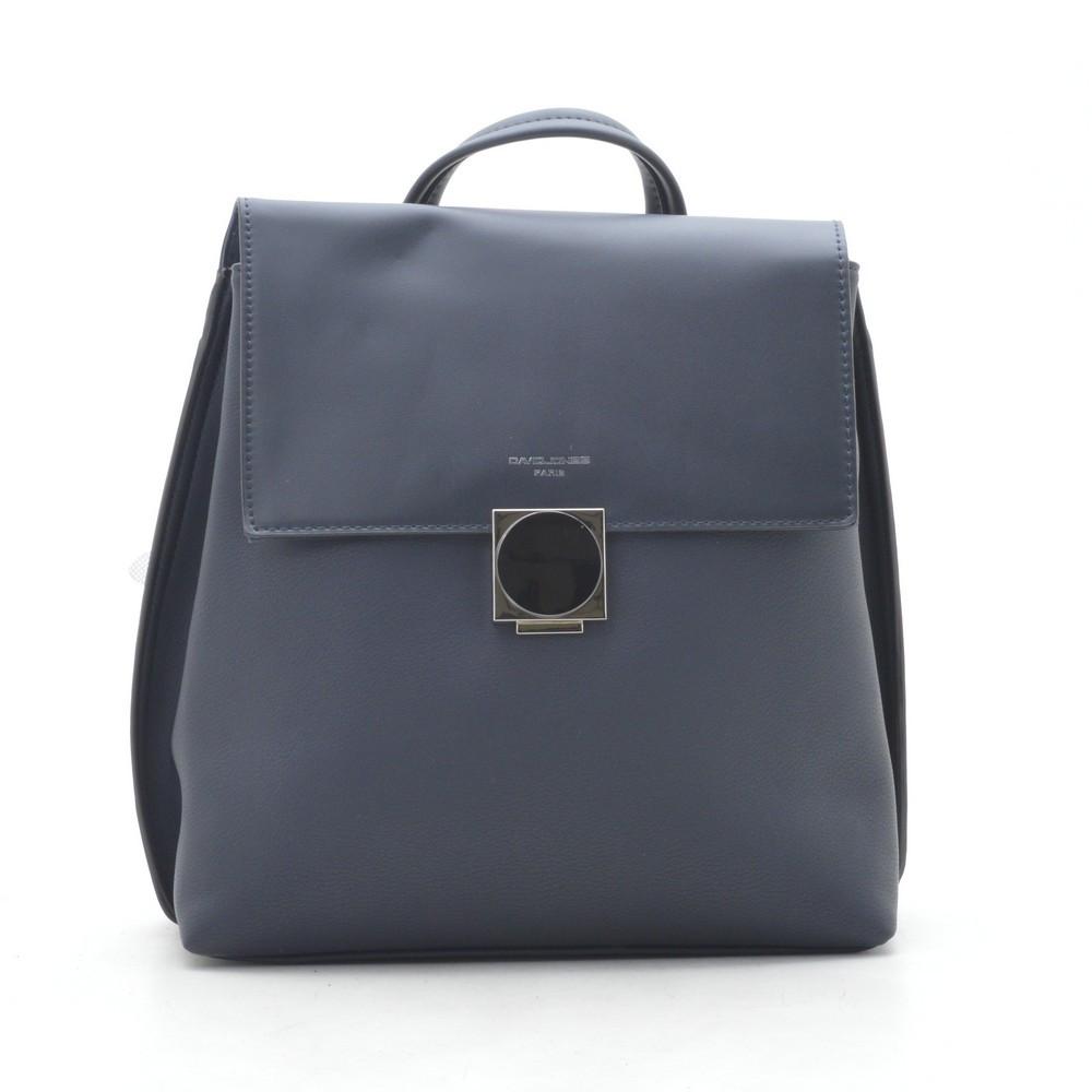 Рюкзак жіночий David Jones SK9208 d. blue