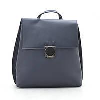 Рюкзак жіночий David Jones SK9208 d. blue, фото 1