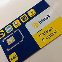 Стартовый пакет Sim карта Lifecell Интернет 70Гб +