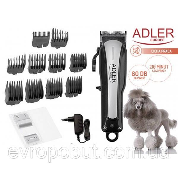 Машинка  для стрижки шерсти животных ADLER AD 2828