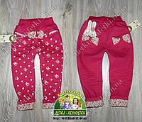 Яркие малиновые джинсы штаны для девочки