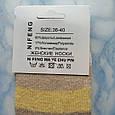 Носки женские шерстяные в жёлтую полоску, фото 2