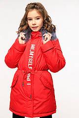 Зимняя детская куртка парка для девочек Китнис 2 ТМ Nui Very Размеры 116- 164