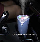 Ультразвуковой увлажнитель воздуха Диско стакан 280 мл.Colorful Humidifier OFAN-512, фото 4
