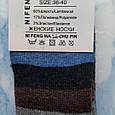 Шкарпетки жіночі вовняні в шоколадну смужку, фото 2