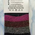 Носки женские шерстяные в серую полоску, фото 3