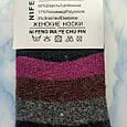 Носки женские шерстяные в серую полоску, фото 2