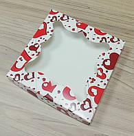 Транспортировочная коробка для пряников 155*155*30 принт Сердце