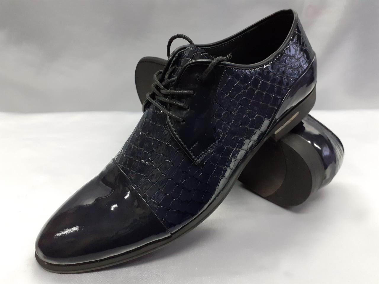 Классические кожаные лаковые туфли Rondo