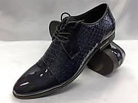 Классические кожаные лаковые туфли Rondo, фото 1