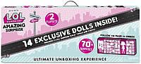 Игровой набор ЛОЛ Удивительный сюрприз 14 кукол 70 сюрприз 2 набора L.O.L. Surprise!Amazing Surprise ОРИГИНАЛ!