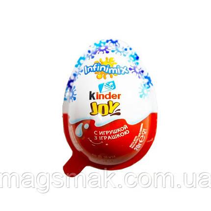 Яйцо шоколадное Kinder Joy Infinimix Мальчик 20 г, фото 2