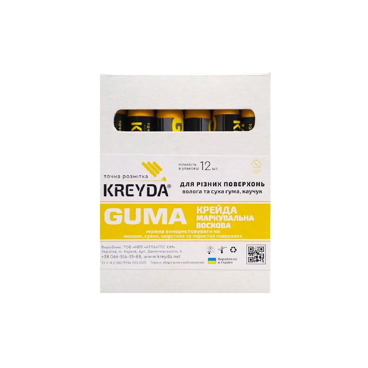 Восковой мел для шиномонтажа (желтый) GUMA