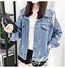 Джинсовая куртка, аппликация из ткани пришита.жемчуг клепки. Размер: 44-46. Цвет: голубой. (8020), фото 4