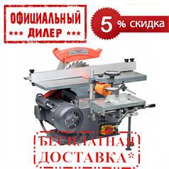 Деревообрабатывающий станок Энергомаш ДМ-19150 (1.5  кВт, 220 В) |СКИДКА 5%|ЗВОНИТЕ