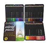 Набор цветных карандашей 72 цвета в металлическом пенале на 3 слота., фото 5