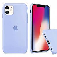 """Чехол силиконовый для iPhone 11. Apple Silicone Case, цвет """"Lilac cream"""" (с закрытым низом)"""