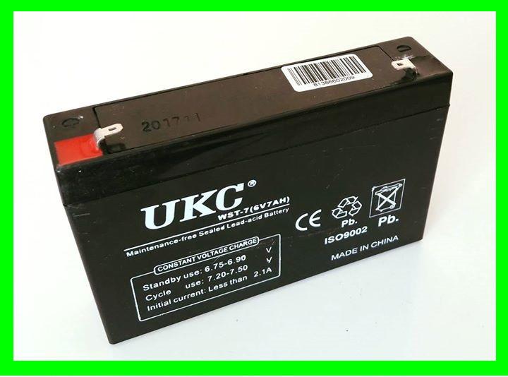 Аккумулятор Батарея 6V 7Ач для Весов,Мопедов и др. техники