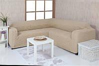 Чехол на угловой диван без оборки Venera 08-230 Беж