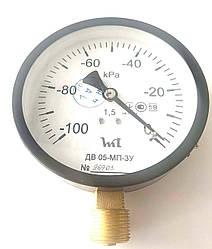 Вакуумметр Стеклоприбор ДВ 05-МП-3У - (100-0 кПа) (Діаметр корпусу: 100 мм; КЛ: 1.5; М20х1.5) IP40. З Повіркою