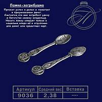 Ложка загребушка арт. 9036 для валюты серебро 925
