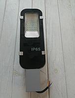 Уличный светильник-фонарь 12Вт 6500K, для двора, дорог
