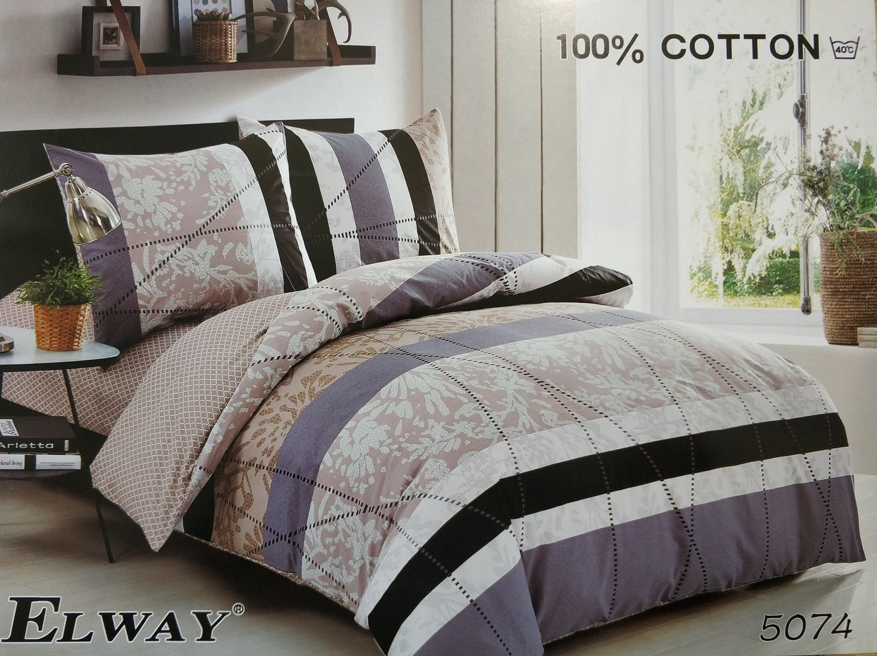 Сатиновое постельное белье семейное ELWAY 5074 «Полосы»