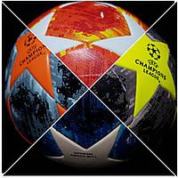 """Мячи футбольные №5 """"CHAMPIONS LEAGUE"""" TOP Training Match Ball Replica, фото 1"""