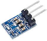 Модуль AMS1117-3.3 mini 3pin. 14мм * 9 мм., фото 2