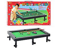 Игра настольная - детский бильярд на ножках LEON 3003