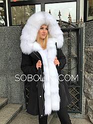 Парку з хутром полярної лисиці
