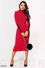 Трикотажное сдержанное платье