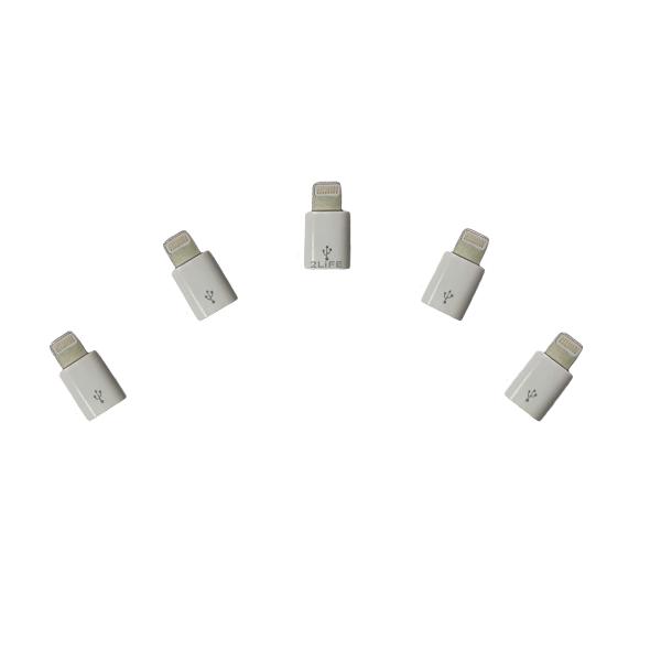 Набор из пяти штук адаптеров Apple Lightning - Micro USB 2Life Белый (vol-472)
