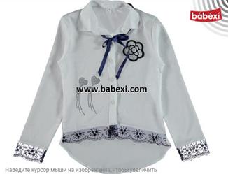 Блуза для девочки, Турция, Bebexi, арт. 7121, рр. 6-8-10 лет,