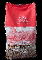 Кофе в зернах Кава зі Львова Эспрессо 1000 г