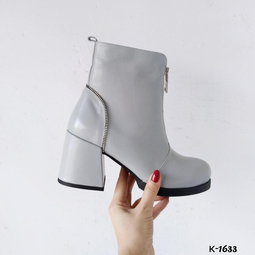 Женские зимние серые ботинки, из натуральной кожи (под заказ 7-16 дней)