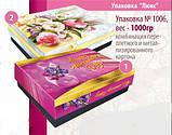 Подарочная упаковка, Картонная подарочная коробка, Букет весенний, фото 2