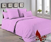 Комплект постельного белья двухспальный R0905violet ТМ TAG 2-спальный, постельное белье двухспальное