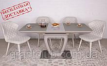 Стол TORONTO 120/160х80 капучино (бесплатная доставка)
