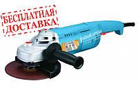 Болгарка УШМ 230 мм AG 9823 FP STURM  профессиональная серия, фото 1