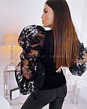 Жіночий джемпер (кофтока) з гипюровыми рукавами, які тримають форму (2 кольори), фото 5