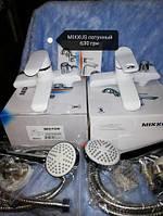 Латунный смеситель MIXXUS для ванной белый и чёрный
