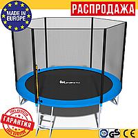 Батут для детей Funfit 252 см до 100 кг Польша/США с защитной сеткой и лестницей