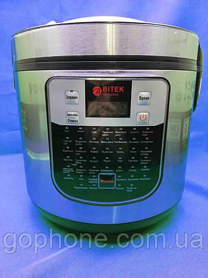 Мультиварка-скороварка BITEK BT-00045 (1500Вт, 45 програм, йогуртница 6.л), фото 2