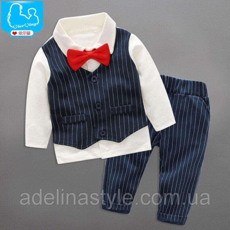 Нарядный костюм двойка на мальчика  на 2  года синий в полоску с жилеткой