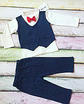 Нарядный костюм двойка на мальчика  на 2  года синий в полоску с жилеткой, фото 2