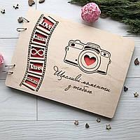 Оригинальный альбом в стильной деревянной обложке с гравировкой на заказ, фото 1