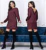 """Платье-туника большого размера """"Ангелина""""  Распродажа модели, фото 4"""